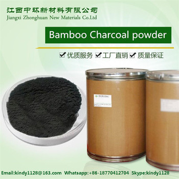 Cosmetic grade Bamboo Charcoal powder for skin care