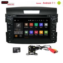 7'' double din Android 7.1 car audio radio stereo for honda crv 2012 2014 with gps navi built-in 3/4G wifi BT 2G RAM