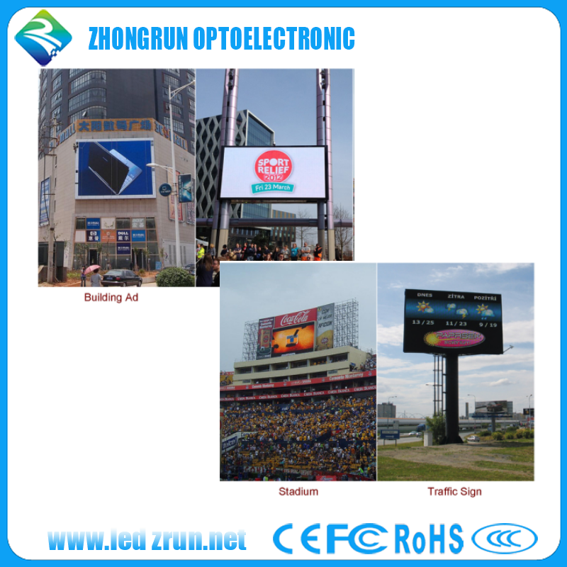 2017 Full Color Smd Outdoor P10 Led Display Rental Module for museum