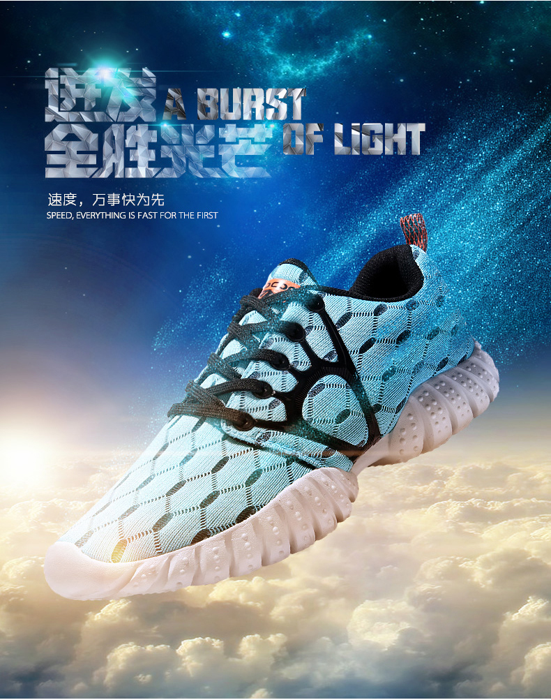 high quality men sport shoes,sport shoes fashion style,unisex running shoes