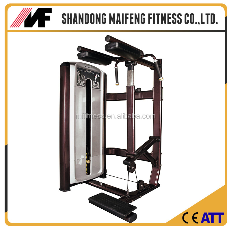 FITNESS MACHINE!!! Standing calf Extension gym equipments fitness