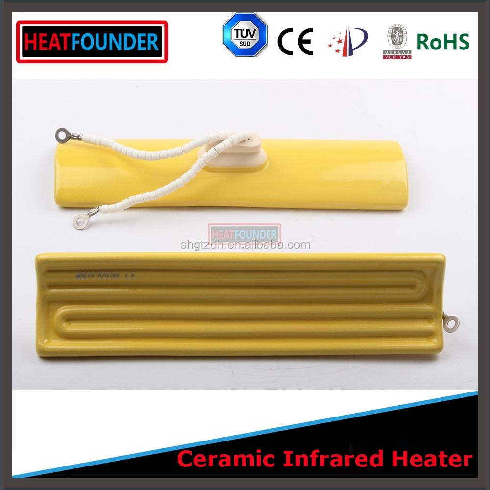 Customized <strong>K</strong> or J Infrared Curved Infrared IR Ceramic Heating Panel/Ceramic Heating Element