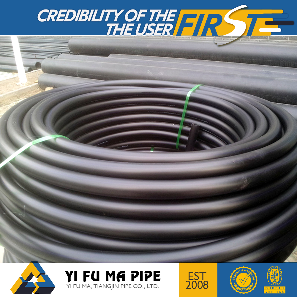 High quality good price black plastic 16mm HDPE / PE drip irrigation pipe