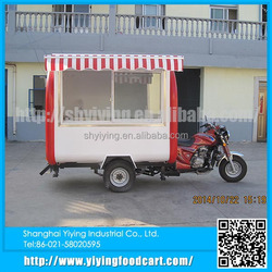 YY-FR220IH new style mobile used concession vnding food scooter trailer