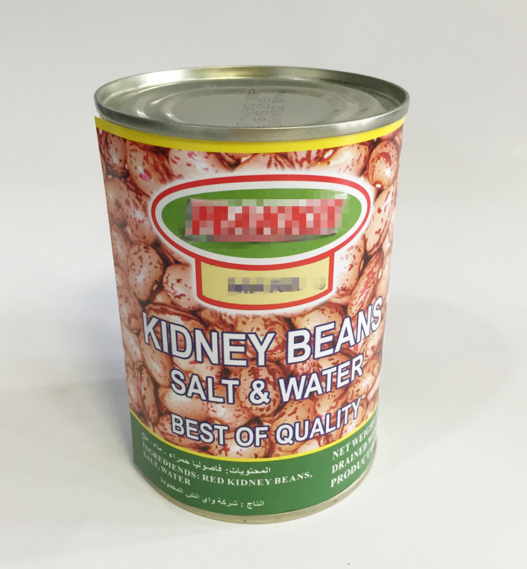 Original manufacturer supply Canned LSKB to Yemen