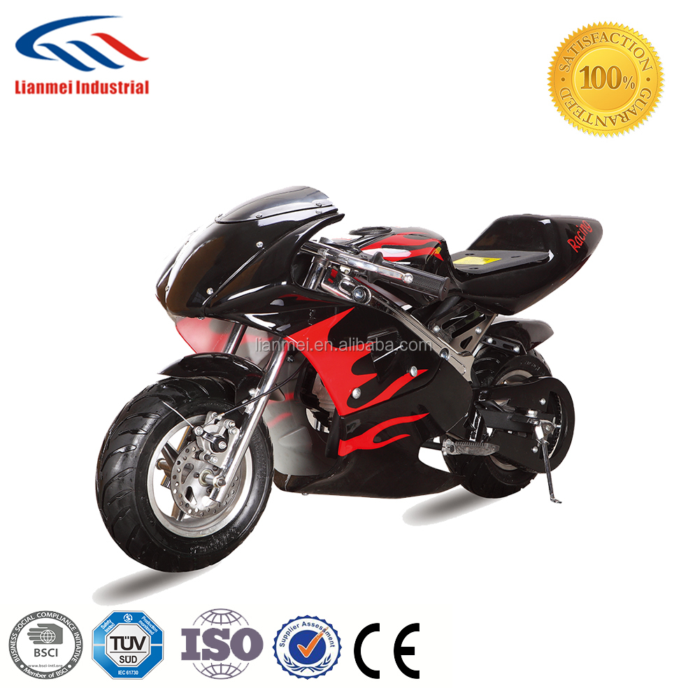 mini 350W 24V electric motor cross for kids with ce