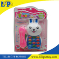 Funny animal shape mini cartoon phone toy