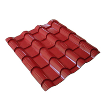 Low price PPGI corrugated metal roofing sheet china supplier zincalume/galvalume corrugated steel roofing