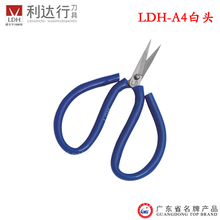 white head LDH-A4 rubber handle scissors with plaster scissors