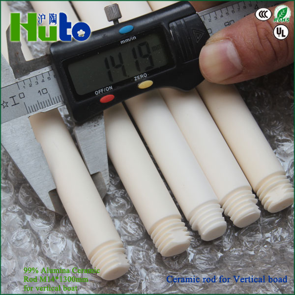 HUTO SCREW 99% ALUMINA CERAMIC ROD FOR VERTICAL BOAT