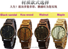 Wholesale china wooden watches man wood bracelet watches odm men watch