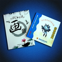 custom educational book printing service offest printing