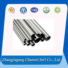 Good quality 316 stainless steel tube gals