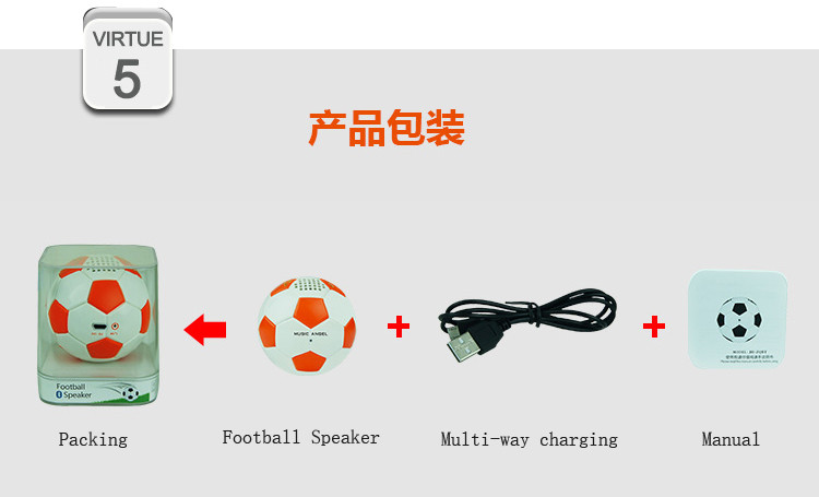 2016 new product bluetooth calling wireless mini football speaker