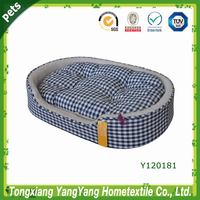 2015 new products cotton pet beds very good quality