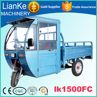 LIANKE 3 wheel electric motorcycle car with drive cabin/electric tricycle for handicapped/china cargo tricycle