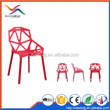 Commercial Furniture Alibaba Plastic Modern New Design Office And Relaxing Chair