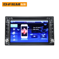 7 inch 2 din Android Universal Car DVD Stereo audio radio Auto china car dvd player