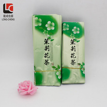 Custom aluminum foil laminate packaging bags tea bags packaging materials