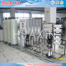 Factory direct sale PLC control 5000l/h reverae osmosis system water treatment equipment