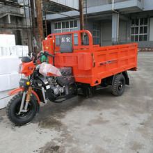 Chinese three wheeler motorcycle cargo delivery tricycle for toddlers