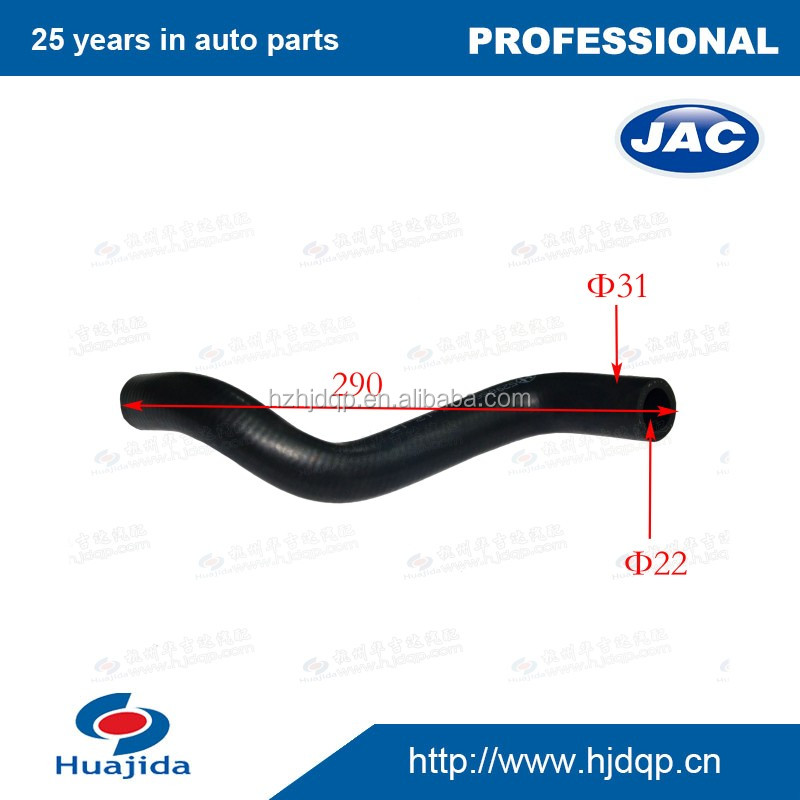 Chinese truck parts pump tubing for blast pump JAC parts