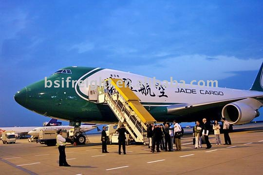 Air Freight Service to Dubai,United Emirates Arab from Shenzhen,China by JI(Jade Cargo)