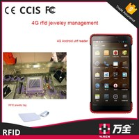 Vanch Industrial Android 4G 5 meter rfid tablet