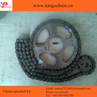 Motorcycle spare parts chain and sprocket kits