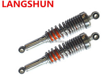 2016 hot sale 350mm seat shock absorber tractor 150cc made in China