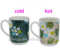 unique magic colour changing mugs direct from china