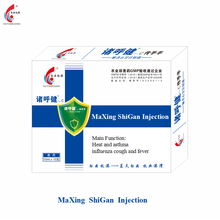 chinese manufacturers cattle popular hot medicine injection with free sample