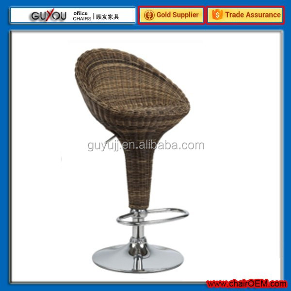 Rattan Bar Stool High Chair With ABS Low Back GY-802