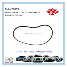 3412011-K00 for Great Wall Hover steering pump belt