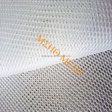 China wholesale polyester power net mesh fabric for laundry bag and curtain
