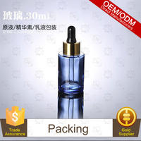 Blueberry Moisturizing Essence in 30ML blue dropper bottle black rubber head bright gold circle
