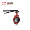 D71X Handle Butterfly Valve For Water