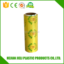 pvc cling wrap food preservative film