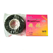 waterproof Self adhesive rubber repair tape