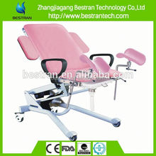 BT-GC006 Hospital gynecology furniture ABS handrail medical pelvic exam tables with wheel