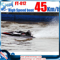 Cool toy for adult 2.4g 4ch 45km/h speedboat with brushless motor&water cooling system electric water ski boat/water slide boat