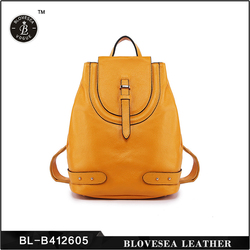 Korea Fashion Elegant Design Double Strap Leather Casual girls backpack bag