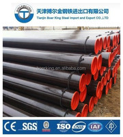 API 5L Grade B seamless pipe X42/52/X60/X65/70 carbon Steel seamless oil gas line Pipe
