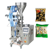 Mini Vertical Sealing and Small Packing Machine For Beans