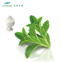 Wholesale Stevia Sweetener Sugar 97% Rebaudioside A 200-300 times