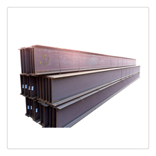 RunChi Structural Steel Profile price 2 inch i beam 194*150 <strong>h</strong> 16mm carbon round bar c30 From Tangshan