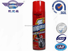 450ml brake parts cleaner