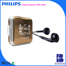 PHILIPS 2016 Walkman for Download New Hindi Mp3 Songs and Pictures
