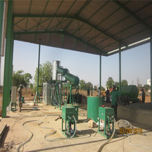 Used Engine Oil Recycling /Waste Oil treatment System To Diesel Fuel