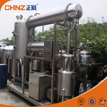 Chinese professional medcial herbal liquid liquid extraction equipment